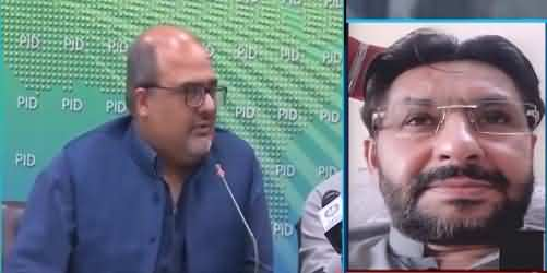 Saleem Safi Lashes Out Govt On Sugar Inquiry Report