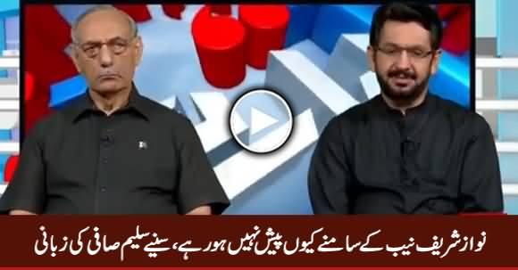 Saleem Safi Telling Why Nawaz Sharif Not Appearing Before NAB