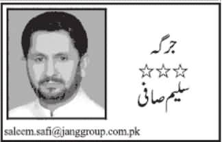 Kya Nawaz Hakumat Waqai Bach Gai - by Saleem Safi - 27th September 2014