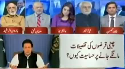 Salman Ghani Comments on News About Imran Khan's Reservations on Asad Umar Performance
