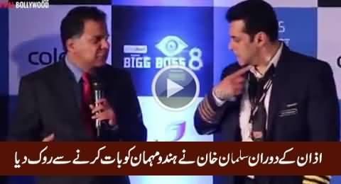 Salman Khan Stopped His Non-Muslim Guest From Talking During Azaan, Mashallah