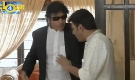 Samaa Char (Comedy Show) - 14th September 2016