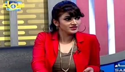 Samaa Char (Comedy Show) – 29th March 2015