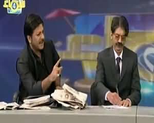 Samaa Char (Comedy Show) – 2nd August 2015