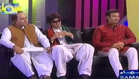 Samaa Char (Special Eid Transmission) - 29th July 2014