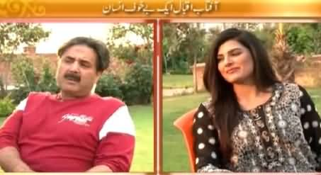 Samaa Kay Mehmaan (Aftab Iqbal Exclusive Interview) – 4th May 2015