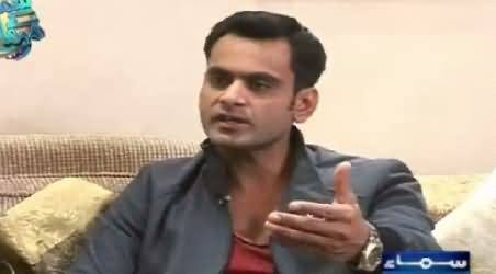 Samaa Kay Mehmaan (Cricketer Muhammad Hafeez Special Interview) – 14th September 2015