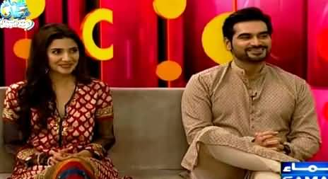 Samaa Kay Mehmaan (Eid Special With Mahira And Humayun Saeed ) – 18th July 2015