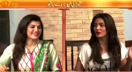 Samaa Kay Mehmaan Eid Special with Mathira – 19th July 2015