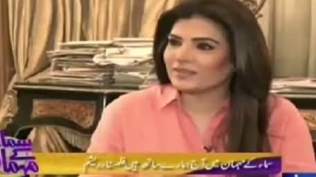 Samaa Kay Mehmaan (Film Star Resham Exclusive Interview) – 2nd October 2015