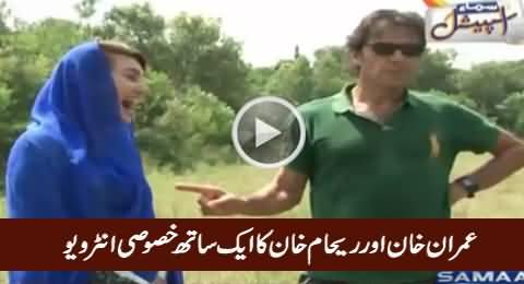 Samaa Kay Mehmaan (Imran Khan & Reham Khan Special Interview) – 25 September 2015
