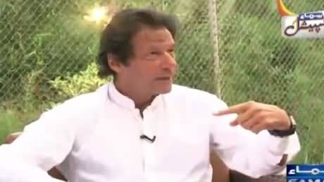 Samaa Kay Mehmaan (Imran Khan & Reham Khan Special Interview) – 26th September 2015