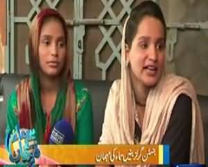 Samaa Kay Mehmaan (Justin Girls, Lucky Pakistani Girls) – 7th September 2015