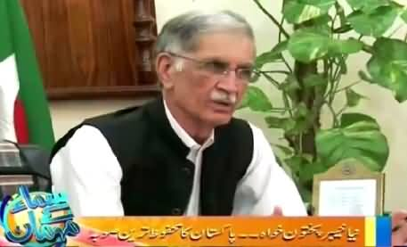 Samaa Kay Mehmaan (Pervez Khattak Exclusive Interview) – 24th August 2015