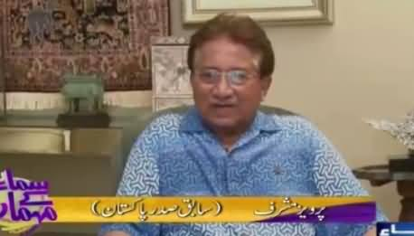 Samaa Kay Mehmaan (Pervez Musharraf Special Interview) – 26th October 2015