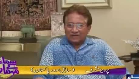 Samaa Kay Mehmaan (Pervez Musharraf Special Interview) – 26th October 2015
