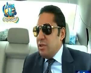 Samaa Kay Mehmaan (Ramzan Special) – 19th June 2015