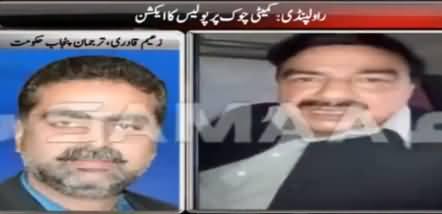 Samaa News Anchor Girlls Zaeem Qadri on Saying
