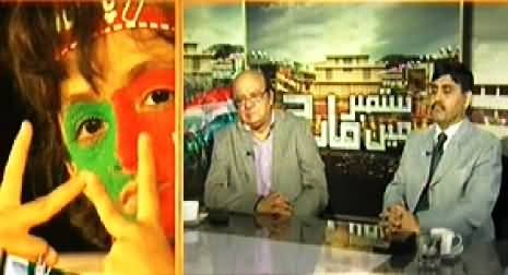 Samaa News (Azadi & Inqilab March Special Transmission) 10PM - 11PM - 7th September 2014