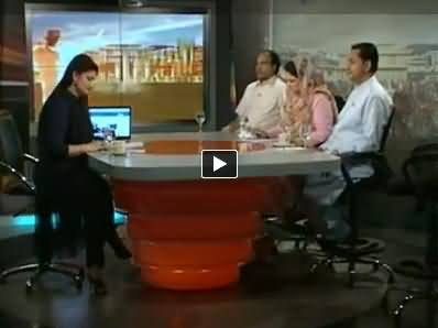 Samaa News (Azadi & Inqilab March Special Transmission) 4PM To 5PM - 15th August 2014