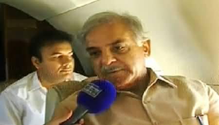 Samaa News (CM Punjab Shahbaz Sharif Exclusive Interview) - 23rd September 2014