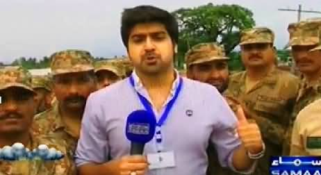 Samaa News (Defence Day Special Program) 11PM To 12AM - 6th September 2014