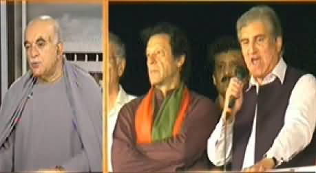 Samaa News (Dharna Special Transmission) 8PM To 9PM - 3rd September 2014