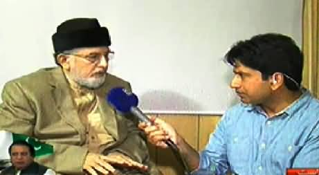 Samaa News (Dr. Tahir ul Qadri Special Interview) 10PM To 11PM - 9th September 2014