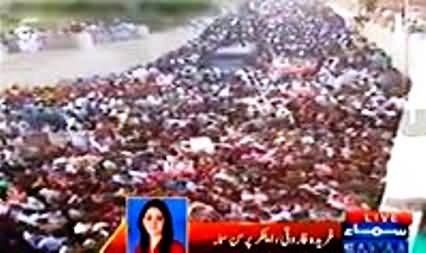 Samaa News Exclusive Video of Outside of Qasim Bagh Stadium During Jalsa
