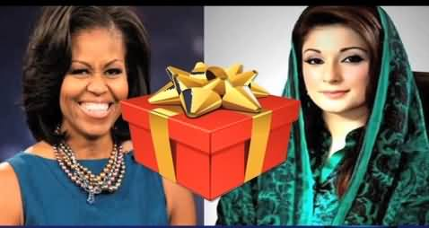 Samaa News Report on Gifts Exchange Between Sharif Family & Obama Family