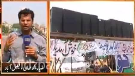 Samaa News Report on PAT Preparations For Jalsa in Dhobi Ghaat, Faisalabad