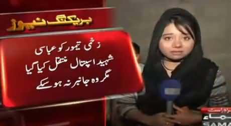 Samaa News Reporter Crying While Reporting From The House of Deceased Samaa Staffer