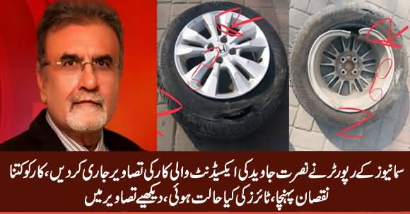 Samaa News Reporter Shares Pictures of Nusrat Javed's Accidental Car