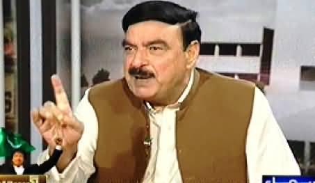 Samaa News (Sheikh Rasheed Ahmad Special Interview) 8PM - 9PM - 7th September 2014