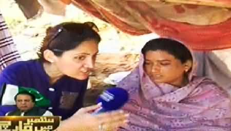 Samaa News (Special Transmission) 7PM To 8PM - 6th September 2014