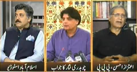 Samaa News (Special Transmission) 8PM To 9PM - 6th September 2014