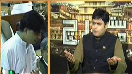 Samaa News (Special Transmission Azadi & Inqilab March) 10PM To 11PM - 2nd September 2014