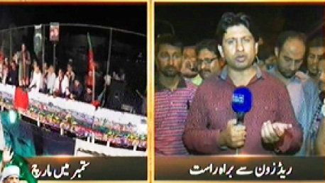Samaa News (Special Transmission Azadi & Inqilab March) 11PM To 12AM - 1st September 2014