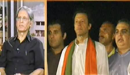 Samaa News (Special Transmission Azadi & Inqilab March) 11PM To 12AM - 2nd September 2014
