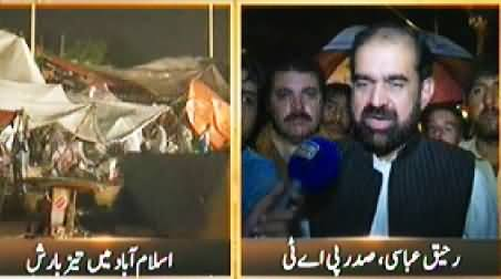 Samaa News (Special Transmission Azadi & Inqilab March) 11PM To 12AM - 8th September 2014