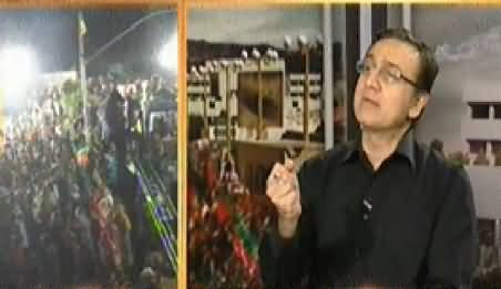 Samaa News (Special Transmission Azadi & Inqilab March) 7PM To 8PM - 1st September 2014