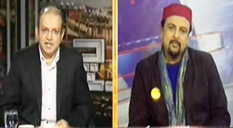 Samaa News (Special Transmission Azadi & Inqilab March) 7PM to 8PM - 22nd September 2014