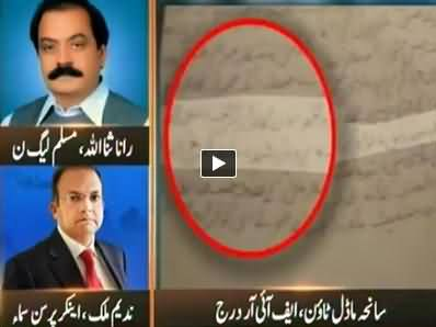 Samaa News (Special Transmission Azadi & Inqilab March) 7PM To 8PM – 28th August 2014