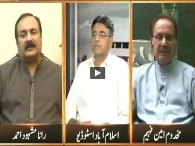 Samaa News (Special Transmission Azadi & Inqilab March) 8PM To 9PM - 17th September 2014