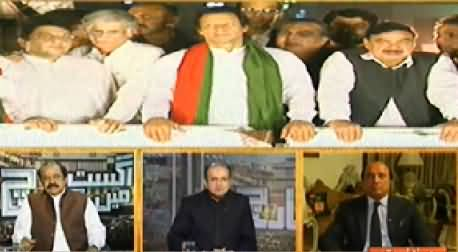 Samaa News (Special Transmission Azadi & Inqilab March) 8PM To 9PM – 28th August 2014