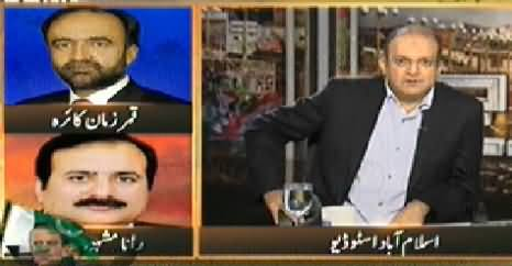 Samaa News (Special Transmission Azadi & Inqilab March) 8PM To 9PM - 5th September 2014