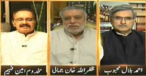 Samaa News (Special Transmission Azadi & Inqilab March) 8PM To 9PM - 8th September 2014