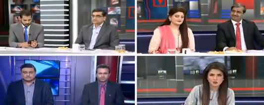 Samaa News Special Transmission on By-Election - 13th October 2018
