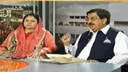 Samaa News (Special Transmission on Floods) 7PM To 8PM - 9th September 2014