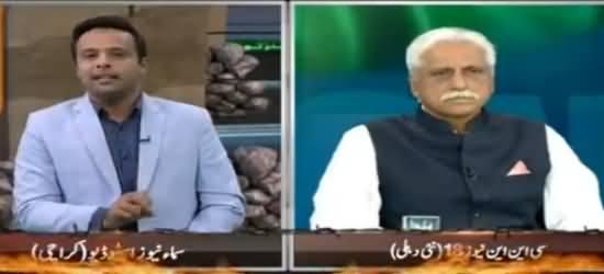 Samaa News Special Transmission (Pak Bharat Takra) - 3rd June 2017